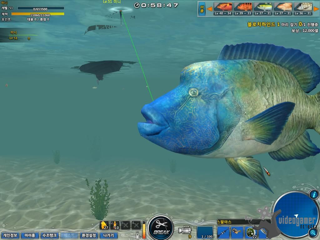 Fish game free pc games driverlayer search engine for Fish and game